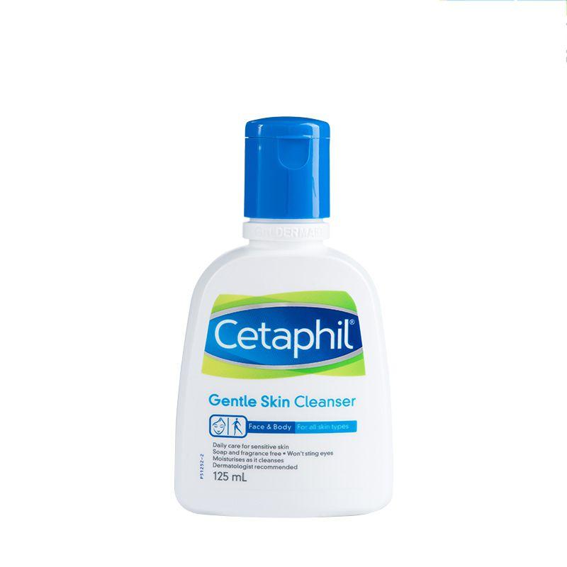 Sữa Rửa Mặt Dịu Nhẹ CetaphilGentle Skin Cleanser 125ml