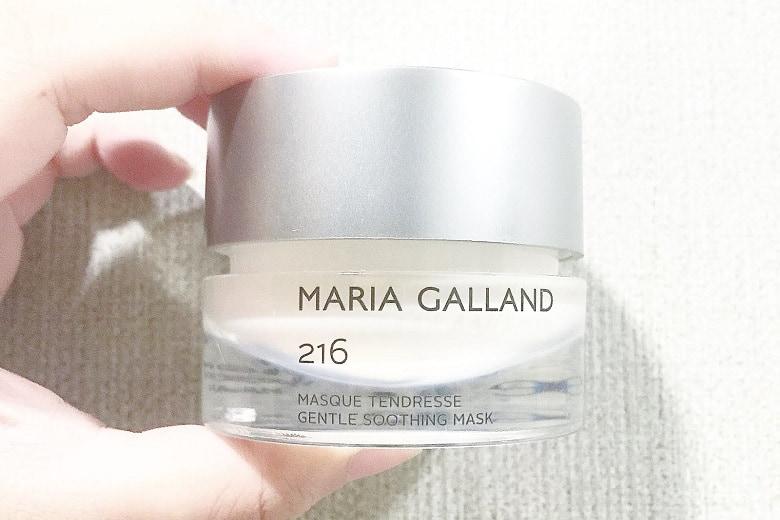 Maria-Galland-216-Bevita